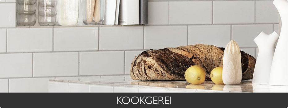 KOOKGEREI